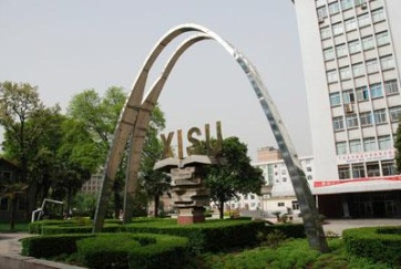 Xian-International-Studies-University