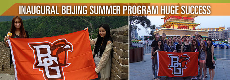 Beijing-Summer-Program